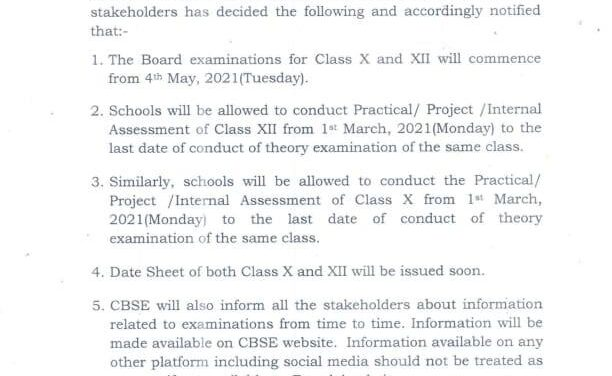 Notice From CBSE HQ